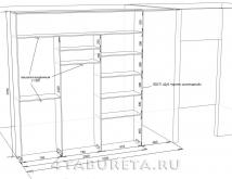 Шкаф-купе - 05